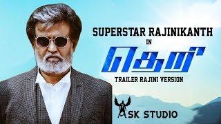 Theri Trailer Superstar Rajinikanth Version HD
