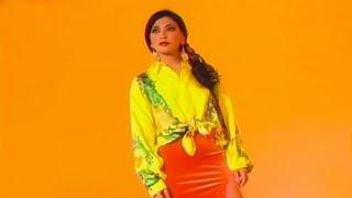 Susan Roshan - Eshghe Rangy | سوزان روشن -  عشق رنگی