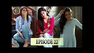 Teri Raza Episode 22 - 30th Nov - Sanam Baloch & Shehroz Sabzwari - Top  Pakistani Drama