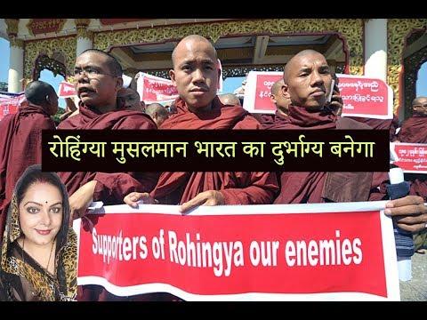 Xxx Mp4 Rohingya A Threat Or Just Refugee History Of Rohingya Reva 3gp Sex