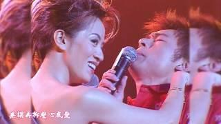 Download Anita Mui 梅艷芳 & Andy Hui 許志安 -「將冰山劈開」(HD) 3Gp Mp4