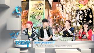 [Today 12/25] Hello Counselor [R]