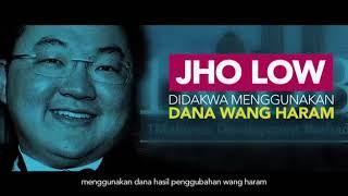 #1MDB: Kenapa Tak Tangkap Jho Low?