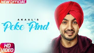 Peke Pind (Full Song) | Akaal | Latest Punjabi Song 2017 | Speed Records