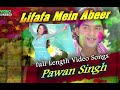 Lifafa Mein Abeer [ Full Length Video Songs Jukebox ] Holi 2015 - By Pawan Singh