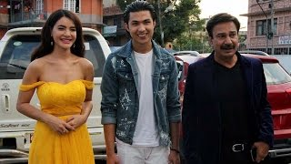 New Nepali Movie Gajalu Red Carpet Premier Anmol K C & Shristiअनमोललाई घेरे केटी फ्यानले के-के गरे