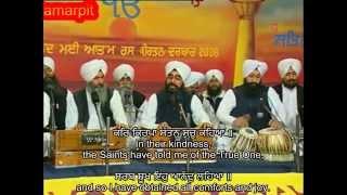 Bhai Davinder Singh Sodhi - So Sukh Moko Sant Batavoh (Divaan Di Samapati)