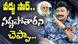 Rajasekhar Comments Over Making Allari Priyudu Movie With K Raghavendra Rao || NTV