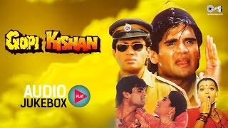 Gopi Kishan Audio Songs Jukebox | Sunil Shetty, Karisma Kapoor, Shilpa Shirodkar | Hit Hindi Songs