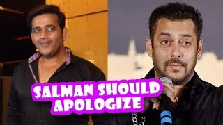 Ravi Kishan Says Salman Khan Should Apologize | Latest Bollywood Movies News 2016