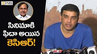 Dil Raju About KCR Responce And Fidaa Movie Success - Filmyfocus.com