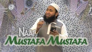 Mustafa Mustafa Naat performed by Nasheed Artist Hafiz Mizan