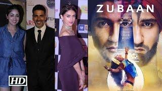 Zubaan Screening | Celebs Amazing Reaction