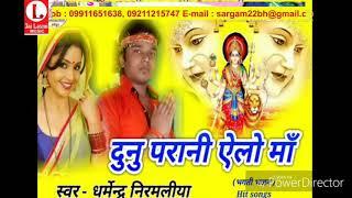 Dharmendra Nirmliya Superhit Bhojpuri Navratri Song 2018