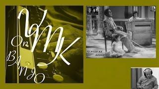 Tu Pyar Ka Sagar Hai Hindi Instrumental Karaoke Cover on  Banjo Bulbul Tarang