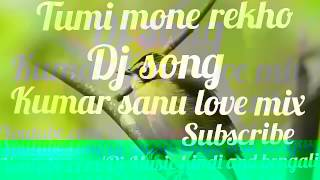 Tumi-mone-rekho dj song bass mx