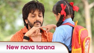 New Nava Tarana - Audio Full Song - Lai Bhaari - Kunal Ganjawala, Riteish Deshmukh