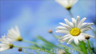 【J-POP PV】夢の扉 / Noon net Girl/ Door of dream / Ver,2 - Love Song 【HD】