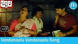 Vandanaalu Vandanaalu Song - Jwala Movie Songs - Vaibhav - Abhinaya - Aparna