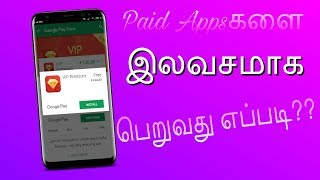 Paid APPS களை இலவசமாக பெறுவது எப்படி??Download Paid Apps For Free