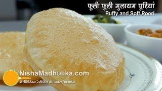 Poori Recipe - Perfect round, puffy and Soft puri Recipe -  Indian Poori recipe