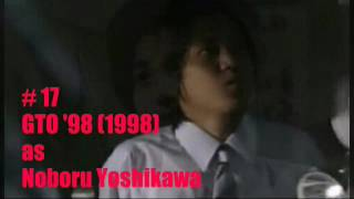 17 Shun Oguri Dramas