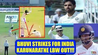India vs SL 1st test 3rd Day : Bhuneshwar Kumar strikes for host, Karunaratne OUT   Oneindia News