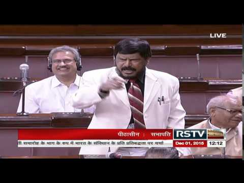 Sh. Ramdas Athawale's comments on the discussion on commitment to India's constitution | Dec 1, 2015