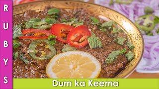 Dum ka Keema Qeema Recipe in Urdu Hindi - RKK