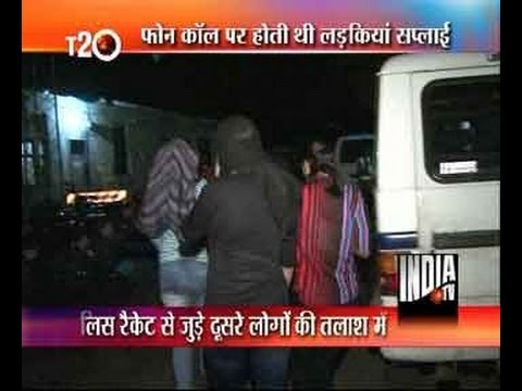 Xxx Mp4 Mobile Phone Sex Racket Busted In Mumbai 3gp Sex