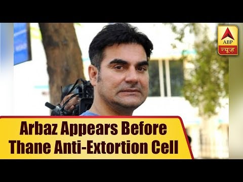 Actor Arbaz Khan Appears Before Thane Anti-Extortion Cell In Connection With IPL Betting Case |