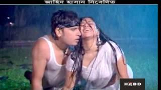 বিষ্টি রে বিষ্টি ভিজাইওনা আর . নরম আঙ্গে লাগে ফোটা । Hot Song  HD