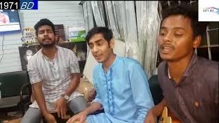 Otiter kotha gulo purano sriti gulo আমিতো ভালা না ভালা লইয়াই থাইকো