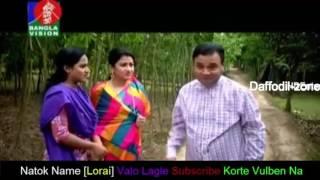 Bangla New Natok 2016 - ঝগড়া - Ft Mosharraf Karim - Comedy Natok 2016