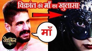 Vikrant's Mom Name Revealed   Naagin 3 Latest Update   NAAGIN 3