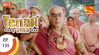 Tenali Rama - Ep 135 - Webisode  - 11th January, 2018