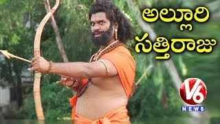 Bithiri Sathi As Alluri Sitarama Raju | Independence Day Special | Teenmaar News | V6 News