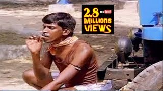 Vadivelu Rare Comedy Scenes| வடிவேலு நகைச்சுவை காட்சி # Vadivelu Funny Comedys|