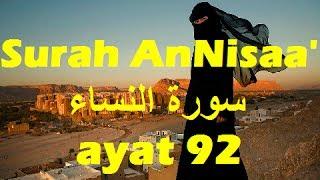 2009/07/20 Ustaz Shamsuri 567 - Surah An Nisaa ayat 92 NE1