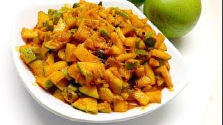 Tender Mango pickle / Kadu Manga Achar Kerala Style
