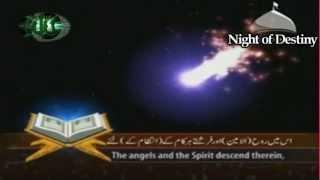 """Surah Al Qadr. Laylah tul Qadr, or """"the Night of Destiny"""" is"""