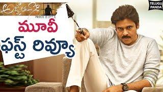 Agnyaathavaasi Movie Review   Agnyaathavaasi Story   Pawan Kalyan   Anu Emmanuel   Keerthy Suresh