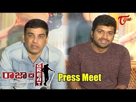 Xxx Mp4 Raja The Great Movie Press Meet Anil Ravipudi Dil Raju 3gp Sex