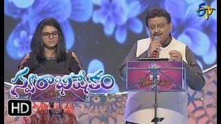 Mauname Chebutondi Song | SP Balu,Pranavi Performance | Swarabhishekam | 15th October 2017 | ETV