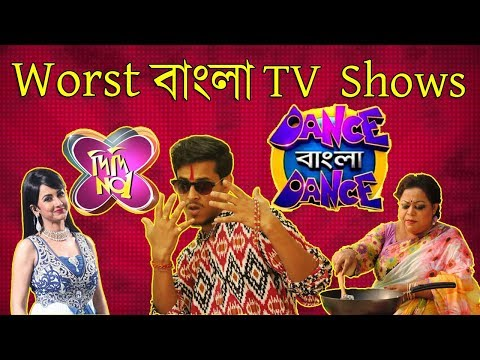 Xxx Mp4 Worst Bengali TV Shows E Kemon TV Shows Ep01 Bangla New Funny Video 2018 The Bong Guy 3gp Sex