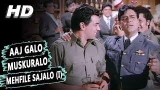 Aaj Galo Muskuralo Mehfile Sajalo (|) | Mohammed Rafi | Lalkaar 1972 Songs | Dharmendra