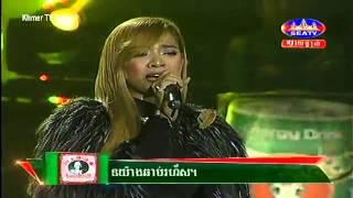 Pich Sophea, G Devith ,SEATV, Carabao Concet, Jivit Kmeng Rers Somram