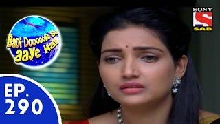 Badi Door Se Aaye Hain - बड़ी दूर से आये है - Episode 290 - 20th July, 2015