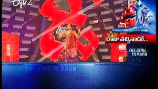 ETV Talkies - Dhee 6 The Ultimate Dance Show on ETV (The king is back) 19th June 2013