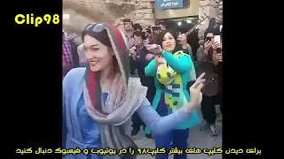 رقص دو دختر ایرانی با مانتو با آهنگ آذری